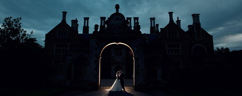 Wedding photographer Northampton Sarah Vivienne - 1001